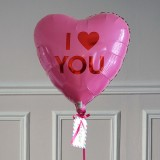 Ballon Cadeau - Coeur I Love You