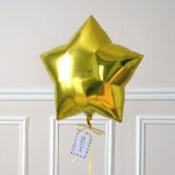 Ballon Cadeau - Etoile Dorée