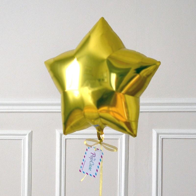 Ballon Cadeau Etoile Dorée - GP - The PopCase