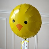 Ballon Cadeau Poussin - GP - The PopCase