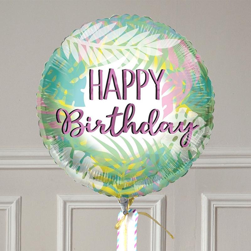 Ballon Cadeau - Happy Birthday Feuilles GP - The PopCase