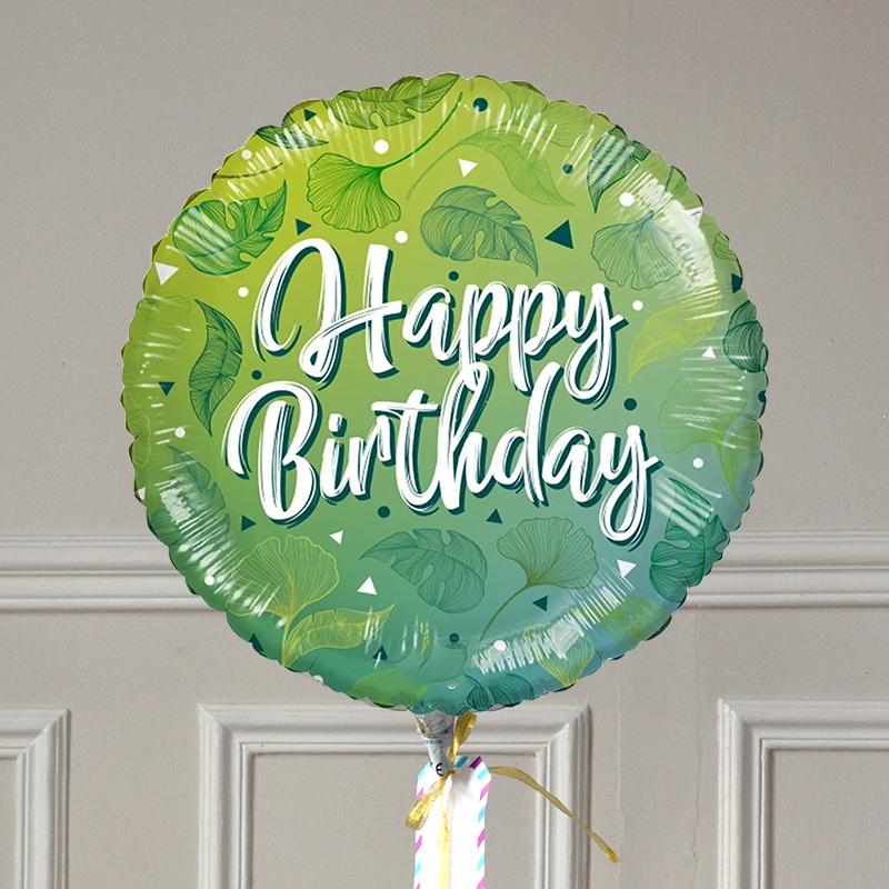 Ballon Cadeau - Happy Birthday Green GP - The PopCase