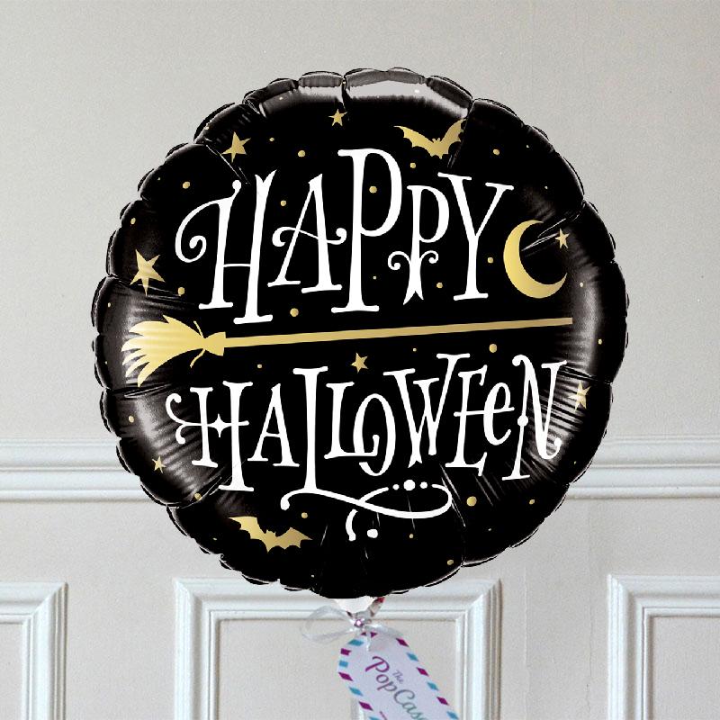 Ballon Cadeau - Happy Halloween GP - The PopCase