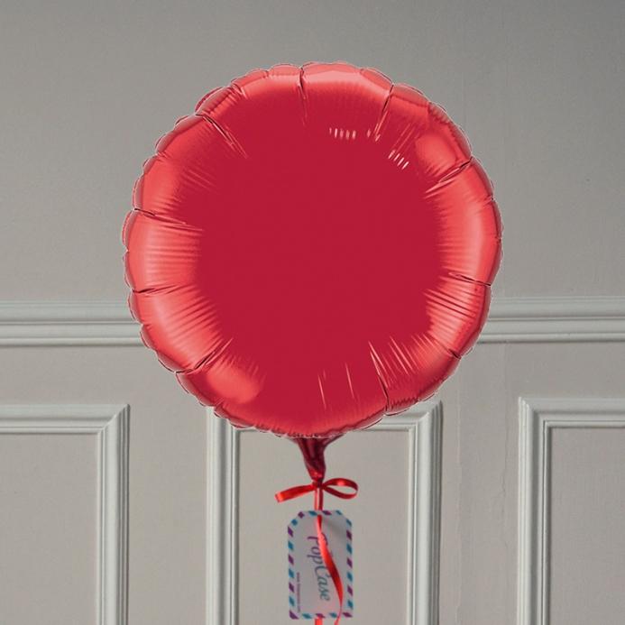 Ballon Cadeau Rouge - ThePopCase