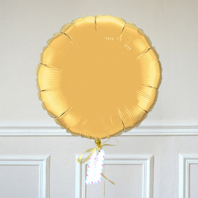 Ballon Cadeau Rond doré - ThePopcase