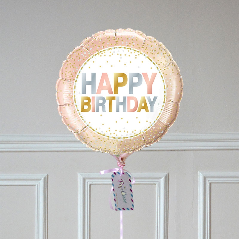 Ballon Cadeau Happy Birthday 3 Ors - GP - The PopCase
