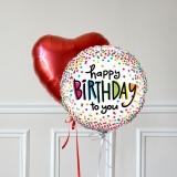Duo Ballon Cadeau Happy Birthday Multico - GP - The PopCase