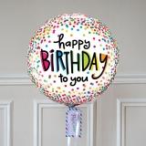 Ballon Cadeau Anniversaire - The PopCase
