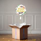 Ballon Cadeau Happy Birthday Plume - The PopCase